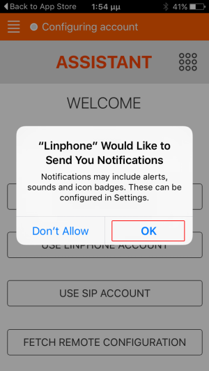 linphone-welcome-screen