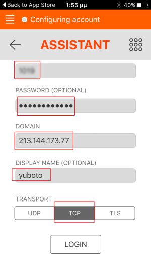 Linphone add sip account with TCP Transport